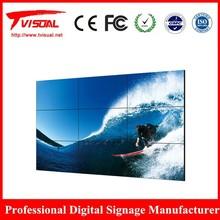3x3 55 inch Samsung splicing LCD video wall