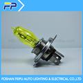 Pg13 PGJ13 880 881 12 v 24 v 27 wát bóng đèn ô tô halogen