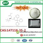 worldyang CAS NO :147118-35-2