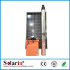 Emergency 20W Mini solar water pump irrigation machine for farm