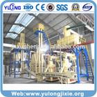 2-3T/h complete biomass / wood pellet production line