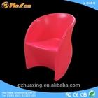 pouffe chair