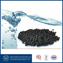 1000 Iodine Value Coal-based Granular Activated Carbon For Water Purification
