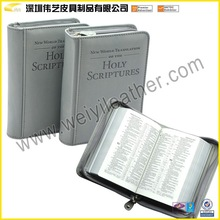 2015 Popular Customized Bible Cover With Zipper PU Leather Bible Book Cover