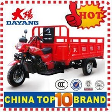 Made in Chongqing 200CC 175cc motorcycle truck 3-wheel tricycle 2013 stylish tricycle/three wheel motocycle for cargo