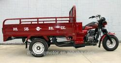 tuk tuk 250cc reverse van cargo motorcycles with three wheels