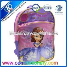 new design school bag on sale for kids and children