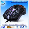 latest optical wired usb FCC 6D mouse gamer 6D funny computer mouse