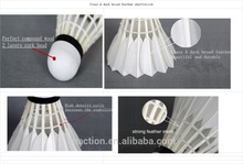 brand goose and duck feather shuttlecock manufacturer in china