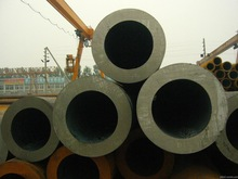 thick wall steel pipe large diameter