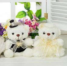 wholesale 18cm lover light yellow Wedding teddy bear for Zeman Brand 131