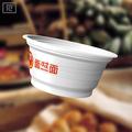 Pp w5-p360-pb 12oz 360ml desechables de plástico de alimentos contenedores