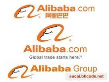 Air Freighting&Door to Door services from China to Pakistan(Skype:fan.chen15002190899)