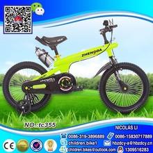 pocket+bike+mini+chopper lightweight boys bike children bike for sale