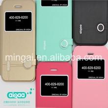 Aiqaa Window-View Flashing Case Flip Leather Case for iPhone 6plus Flashing Leather Case