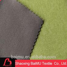 Windproof waterproof breathable garment fabric