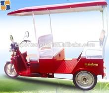 2015 cheapest 850W battery powered auto e rickshaw trike model for sale