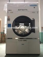 15kg-100kg Gas, LPG, electric, steam heating laundry equipment, 25kg garment dryer