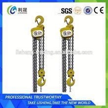 Cargo Lashing Chain Block