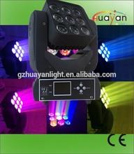 led pixel beam moving bar light 9*10W LED small dot matrix mini beam moving head Matrix, Led Light / magic Panel
