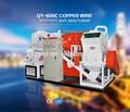 ce aprovado alta qualidade taxa de separação de sucata de fio de cobre da máquina de reciclagem