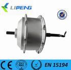 2015 Lipeng Promotion model LPH02 real wheel open size 135mm three wheel motor vehicle