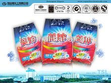 Provide various perfume detergent powder