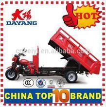 Popular 3 wheel cargo tricycle 200cc rickshaw motor with Dumper