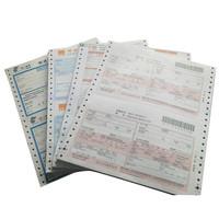 Airway books paper bill