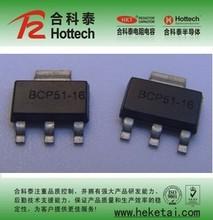 PNP SOT-223 transistor BCP51