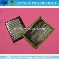 expansion bentonite geotextile waterproofing subfloor geomembrane