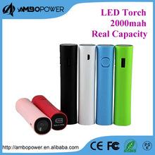 2015 Colorful mini portable power bank 2600mah for ipad