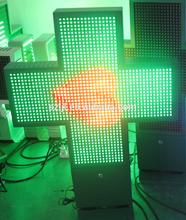 800x800mm LED Pharmacy Cross Display Double Side 3D(HS-TC 800x800)