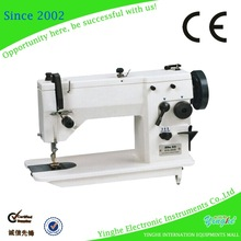 New promotional multipurpose domestic sewing machine