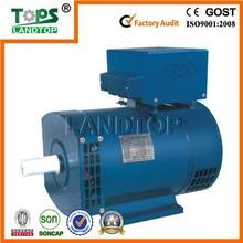 Alternator 5000 watt generator dynamo