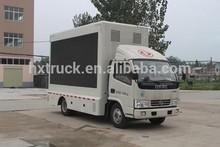 mini Dongfeng 4*2 LED advertisement truck