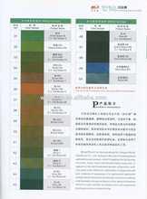 الأصباغ ضريبة القيمة المضافة الزيتون r ضريبة القيمة المضافة أسود 27 صبغ الملابس السوداء