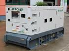 Mayotte 80KVA super silent diesel generator with Perkins Engine