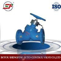 Digital lock balance water valve