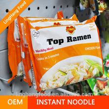 [ Hot ] hiqh quality instant noodles / halal food oem factory