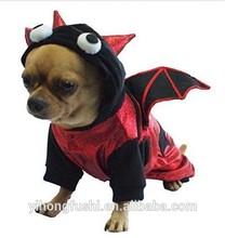 Halloween Dog Costume, 20-inch, Bat