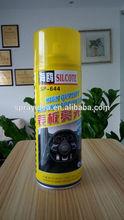 High quality Silcote sp-644 professional dashboard spray wax car polish