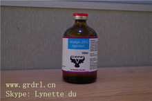 Veterinary Medicine analgin injection for livestock made in china