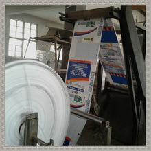 Cheap PP woven tubular fabric in roll/polypropylene fabric sack/woven polypropylene fabric in roll