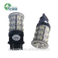 Car Logo Light Auto Led Bulb 1156 1157 Led Light