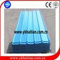 Láminas corrugadas de tipo T para techos, baldosas, materiales de construcción