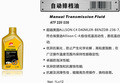 manual transmission fluid transmissão de fluido de troca baratos máquina de fluido da transmissão