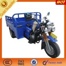 cargo motor 3 wheelers trike / three wheel for simple cargo tricycle