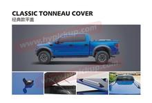 Fiberglass VW Amarok Tonneau Cover / Tonneau Lid / Bed Cover