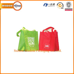 Top sale custom foldable colorful non woven gift shopping bag